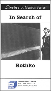 Strokes of Genius: <EM>In Search of Rothko</EM>