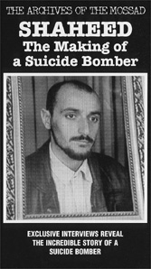 Shaheed: The Making of a Suicide Bomber (VHS)